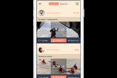Challenge app