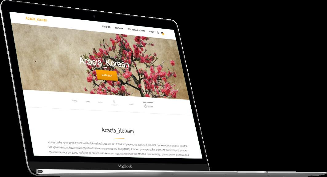 сайт интернет-магазина acacia korean