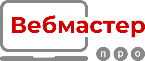 Webmaster Pro